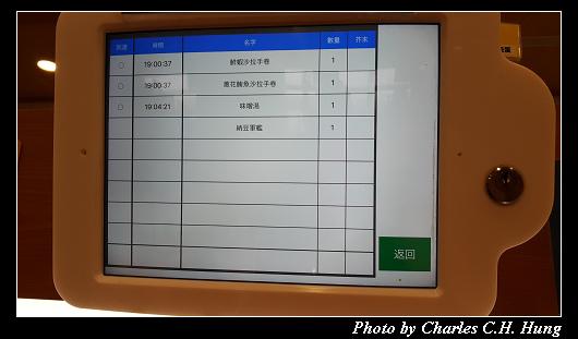 くら寿司_036.jpg