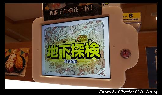 くら寿司_058.jpg