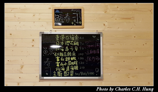 興仁花園夜市_046.jpg
