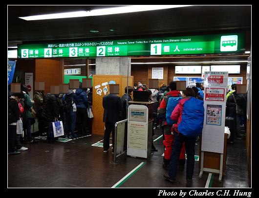 無軌道隧道電車_001.jpg