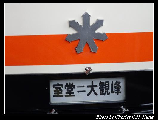 無軌道隧道電車_008.jpg