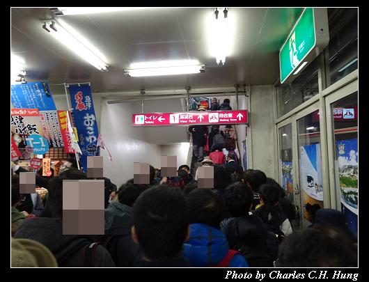 無軌道隧道電車_011.jpg