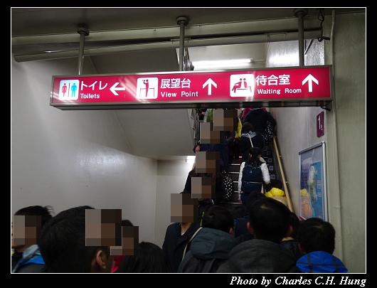 無軌道隧道電車_012.jpg