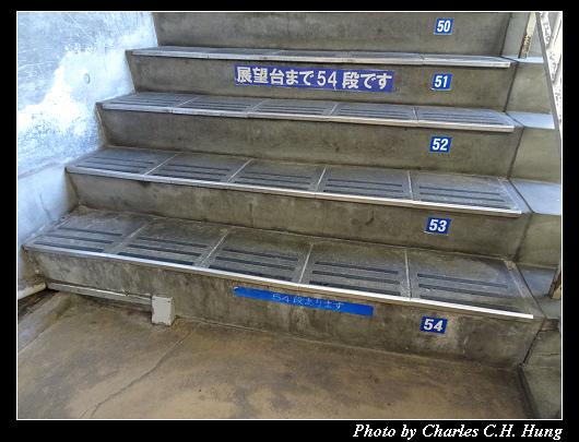 無軌道隧道電車_014.jpg