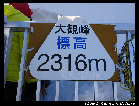無軌道隧道電車_016.jpg