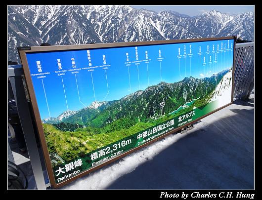 無軌道隧道電車_017.jpg