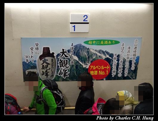 無軌道隧道電車_029.jpg