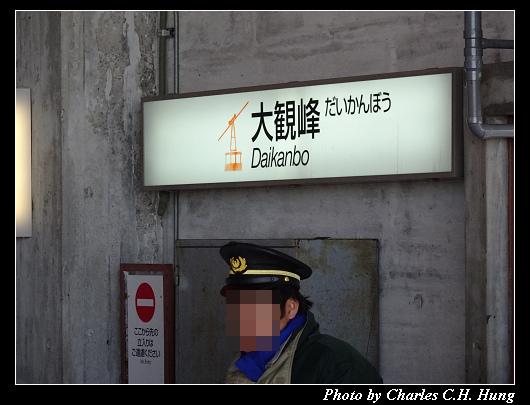 空中纜車_011.jpg
