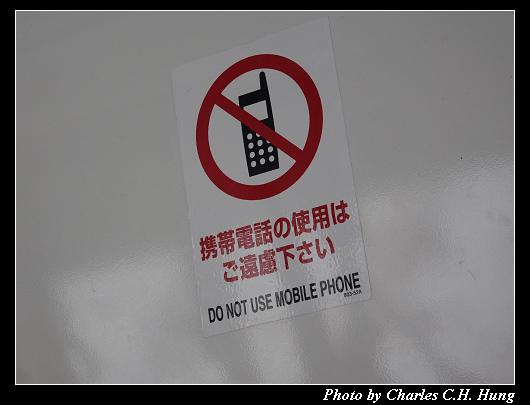 空中纜車_022.jpg