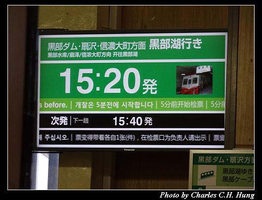 地下電纜車_003.jpg
