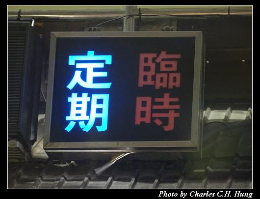 地下電纜車_007.jpg