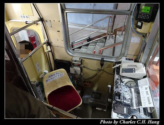 地下電纜車_008.jpg