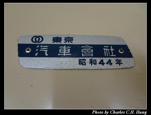 地下電纜車_009.jpg
