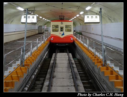 地下電纜車_023.jpg