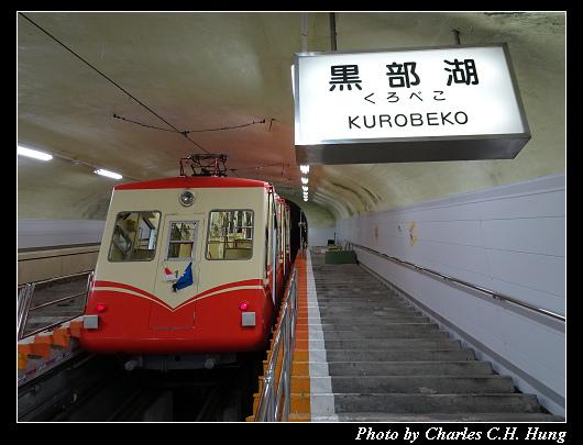 地下電纜車_025.jpg