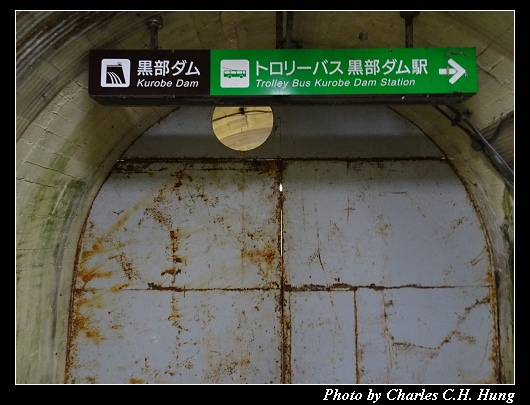 黑部水壩_004.jpg