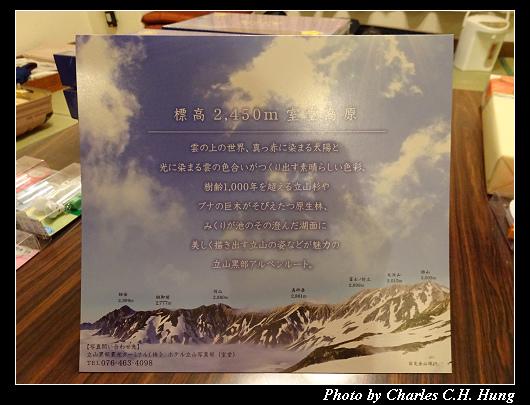 戰利品_022.jpg