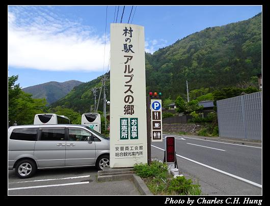 村の駅_001.jpg