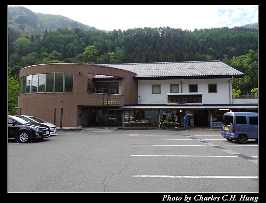 村の駅_003.jpg
