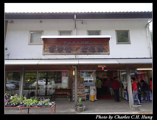 村の駅_006.jpg