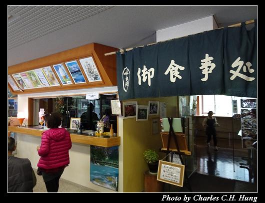 村の駅_012.jpg
