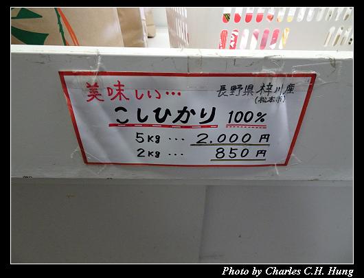 村の駅_011.jpg