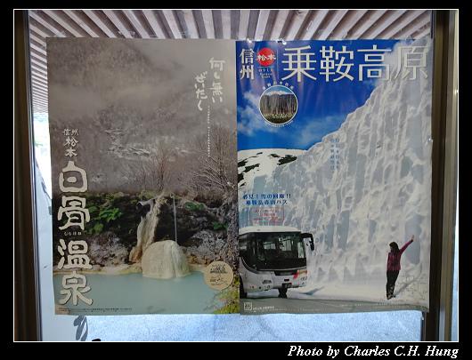 村の駅_014.jpg