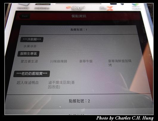 小蒙牛_074.jpg