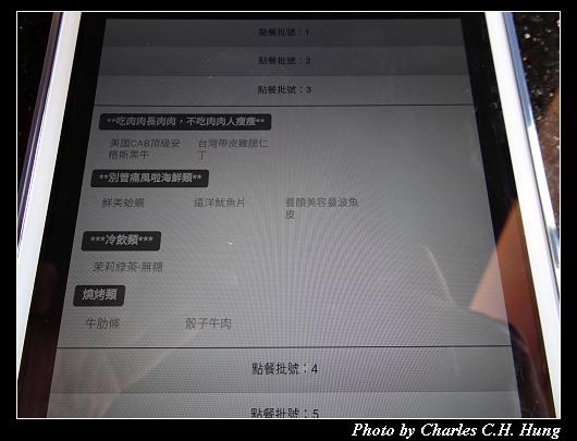 小蒙牛_076.jpg