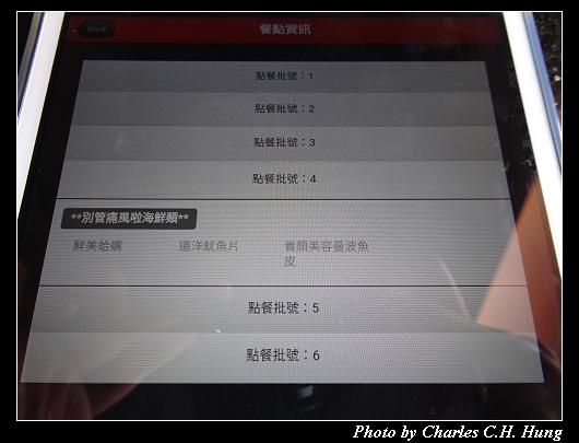 小蒙牛_077.jpg