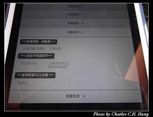 小蒙牛_078.jpg