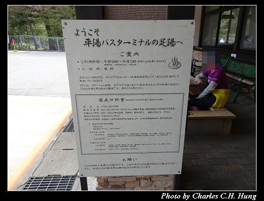 平湯_036.jpg