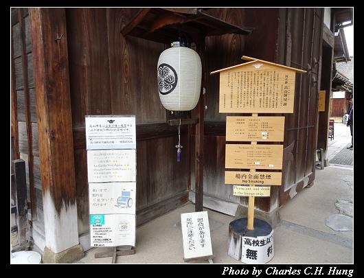 高山陣屋_006.jpg