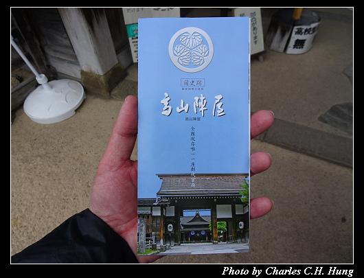 高山陣屋_012.jpg