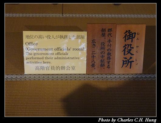 高山陣屋_022.jpg