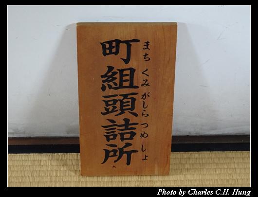 高山陣屋_029.jpg