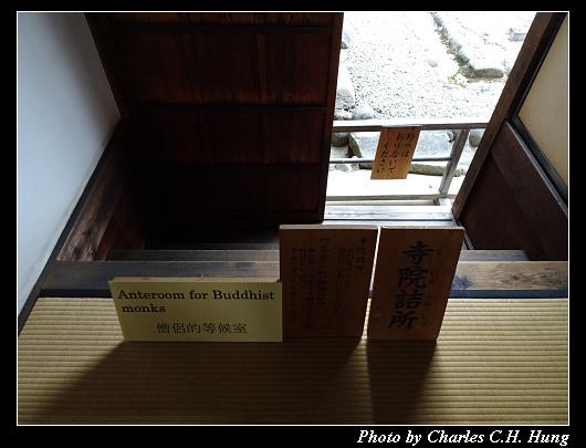 高山陣屋_033.jpg