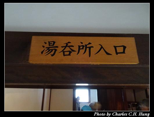 高山陣屋_036.jpg