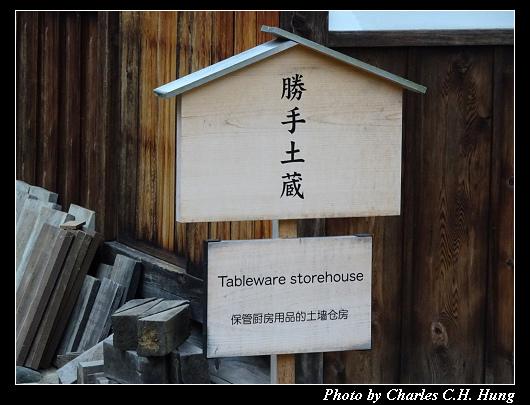高山陣屋_072.jpg