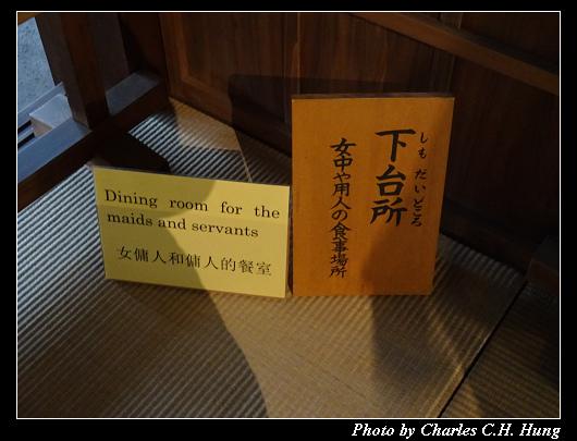 高山陣屋_092.jpg