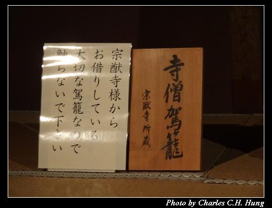 高山陣屋_100.jpg