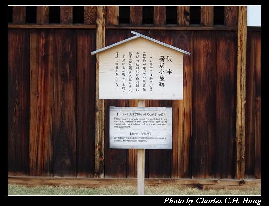 高山陣屋_118.jpg