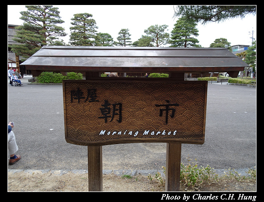 高山陣屋_122.jpg