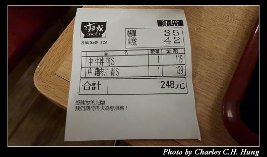 SUKIYA_009.jpg
