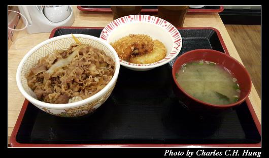 SUKIYA_010.jpg