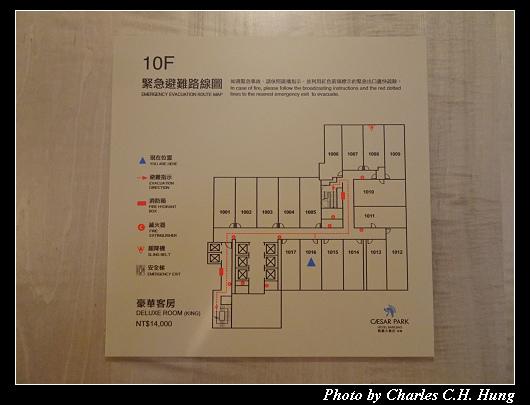 板橋凱撒_032.jpg