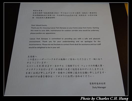 板橋凱撒_051.jpg