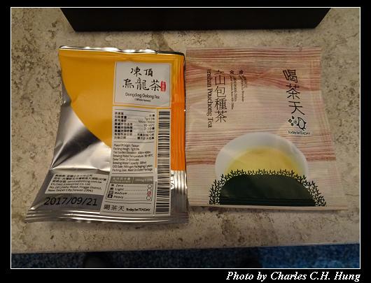 板橋凱撒_059.jpg