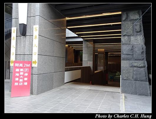 板橋凱撒_092.jpg