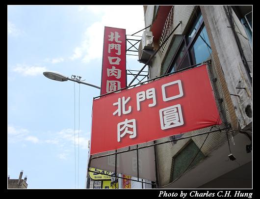 北門口_001.jpg